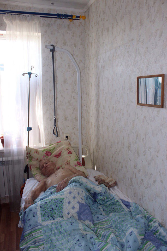 Воронежский дом интернат для престарелых