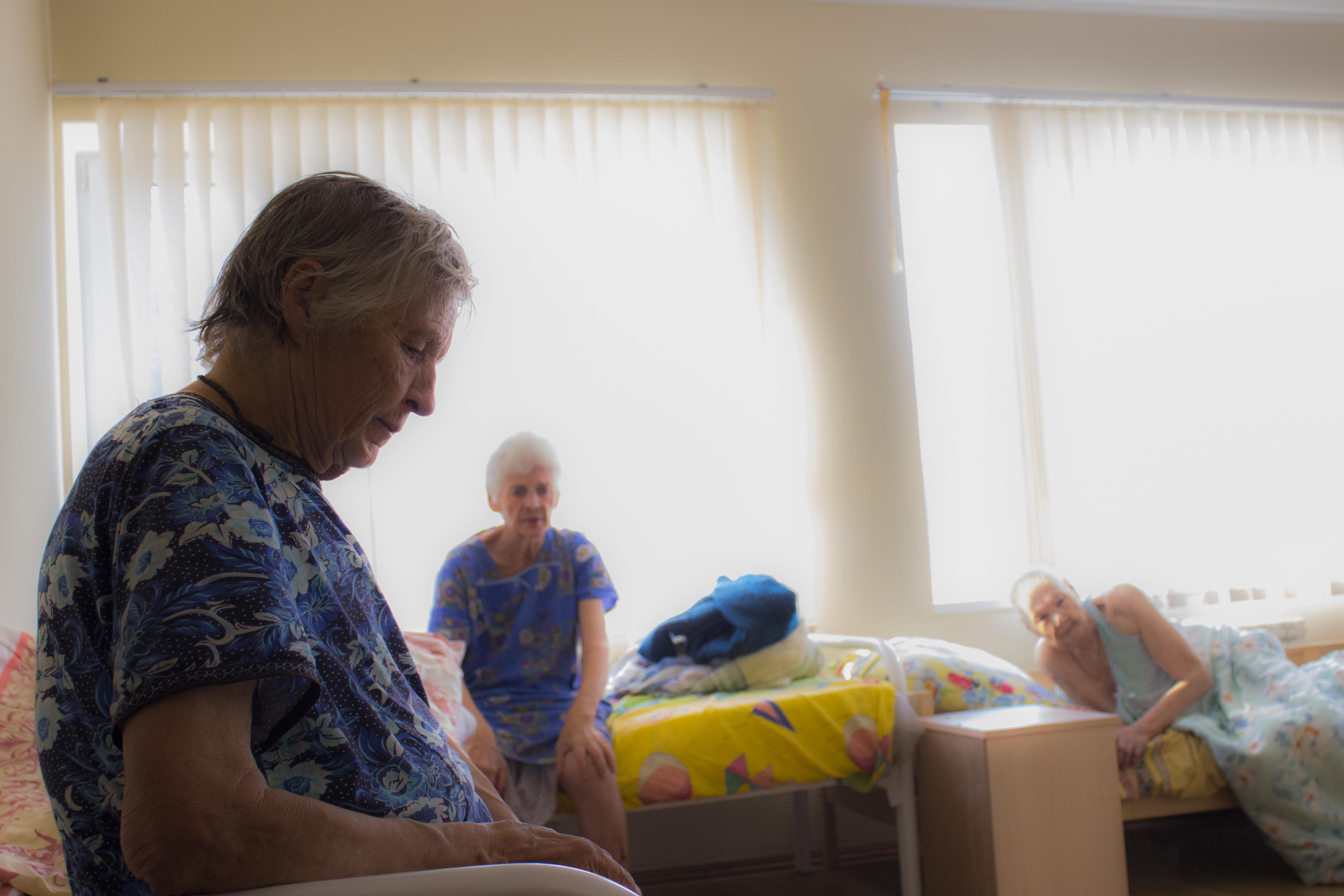 Дома престарелых в воронежской области и воронеже адреса вид деятельности дом престарелых